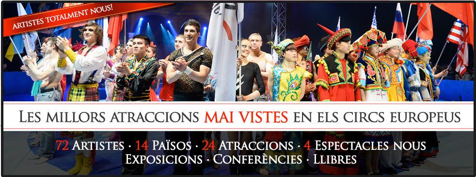 Festival Internacional del Circ Ciutat de Figueres, del 26 de febrer al 2 de març de 2015